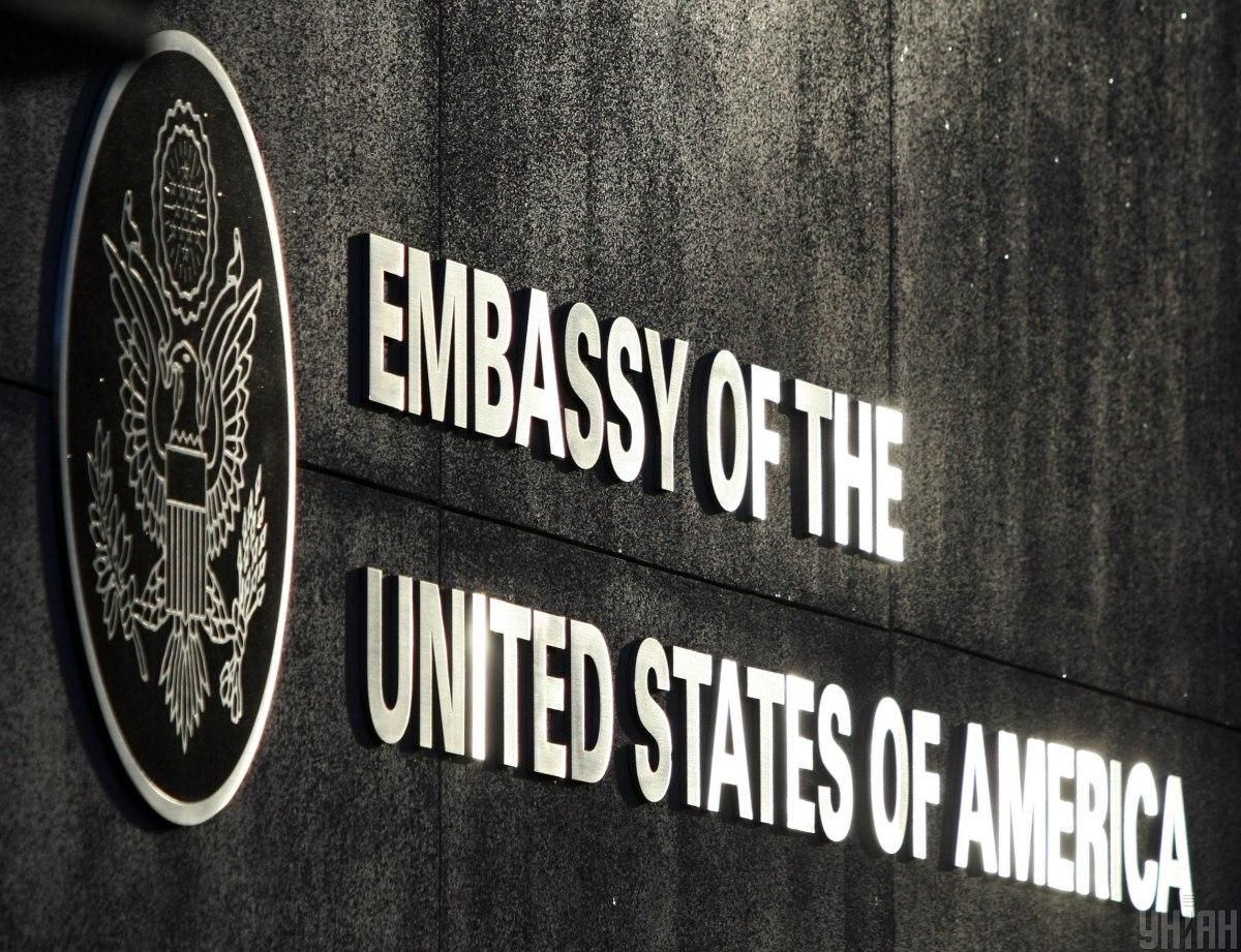 U.S. Embassy joins Ukraine's MFA in protesting military draft in occupied Crimea / Photo from UNIAN