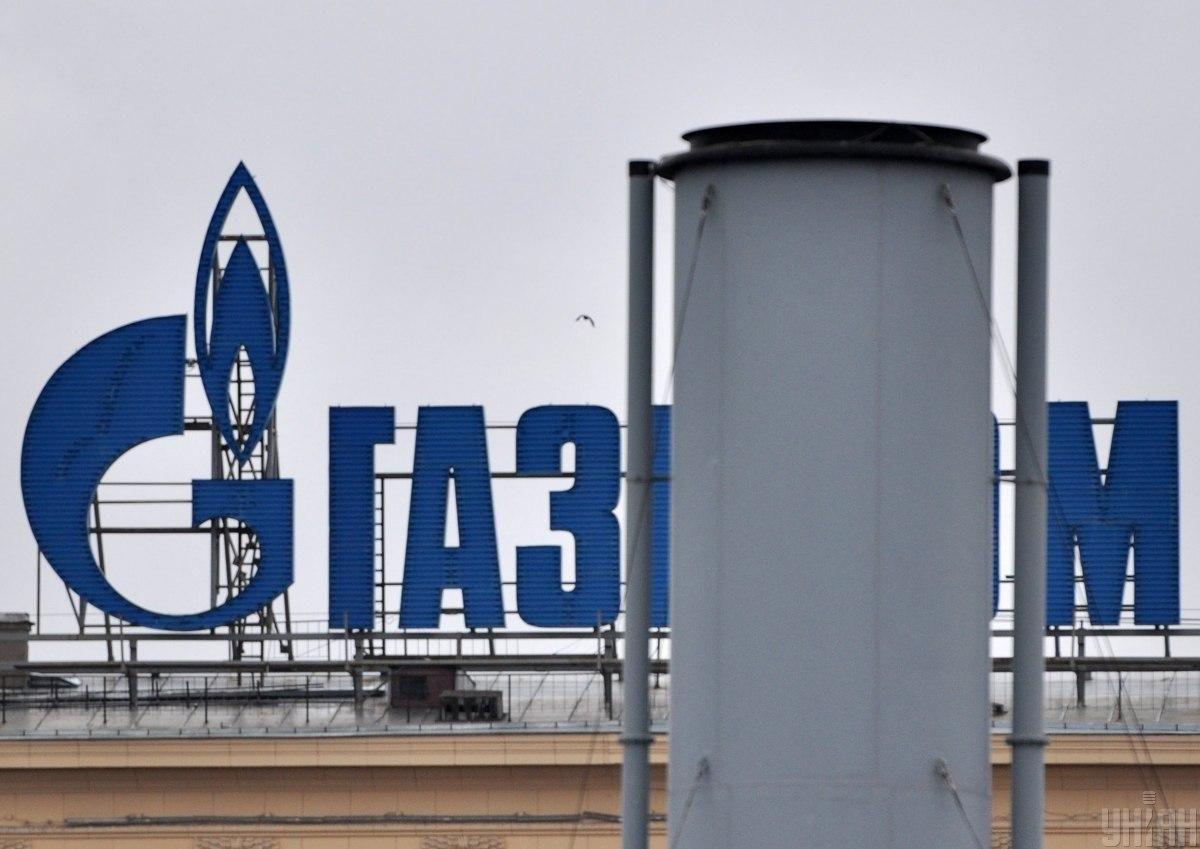 """27 вересня Угорщина підписала у Будапешті новий контракт """"Газпромом"""" / Фото УНІАН"""