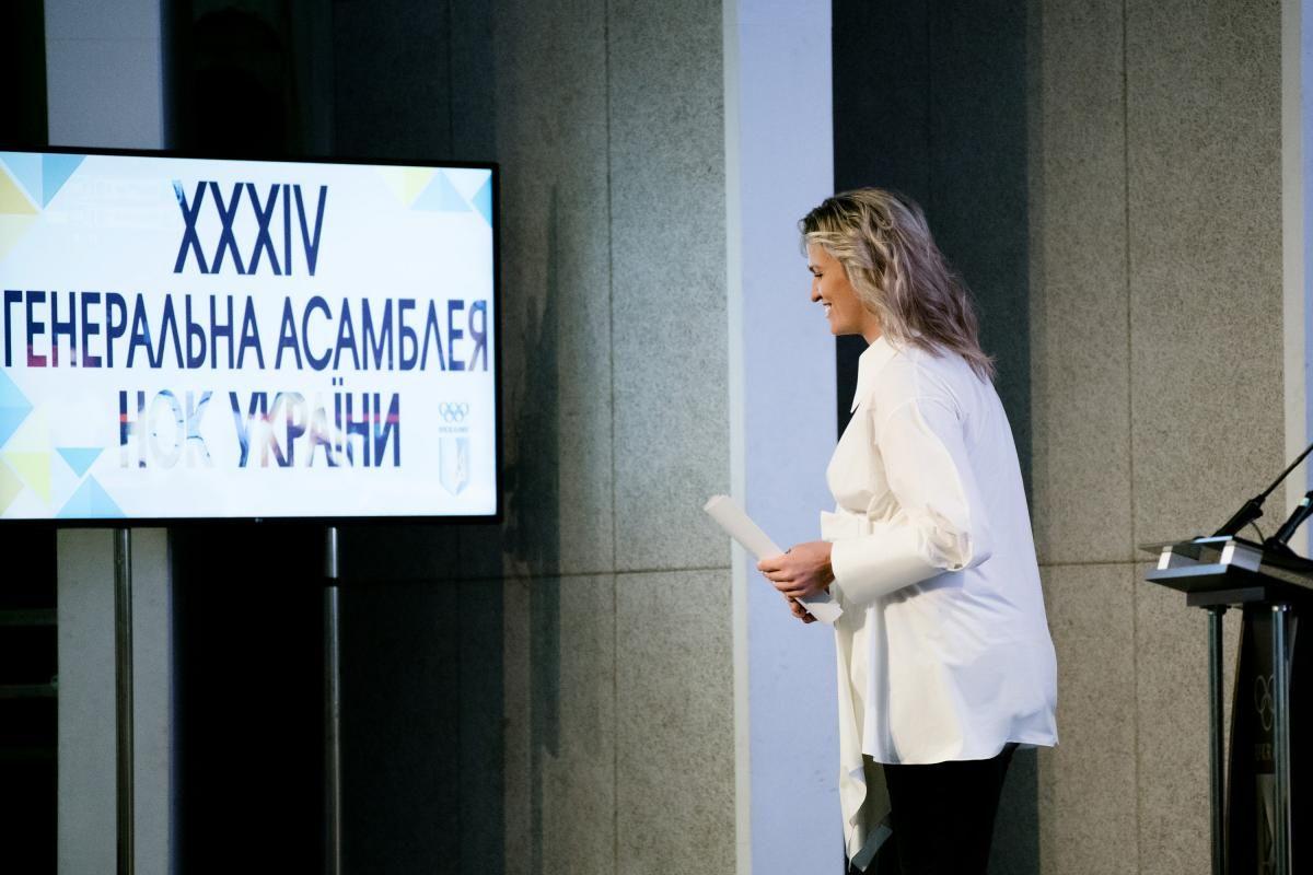 15:00, виступ на Генеральній асамблеї НОК України