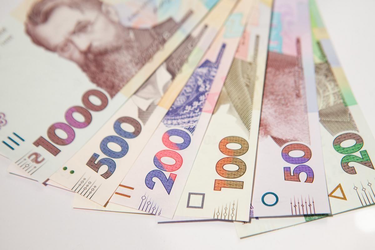 Госбюджет Украины в феврале выполнен почти на 102% / фото bank.gov.ua