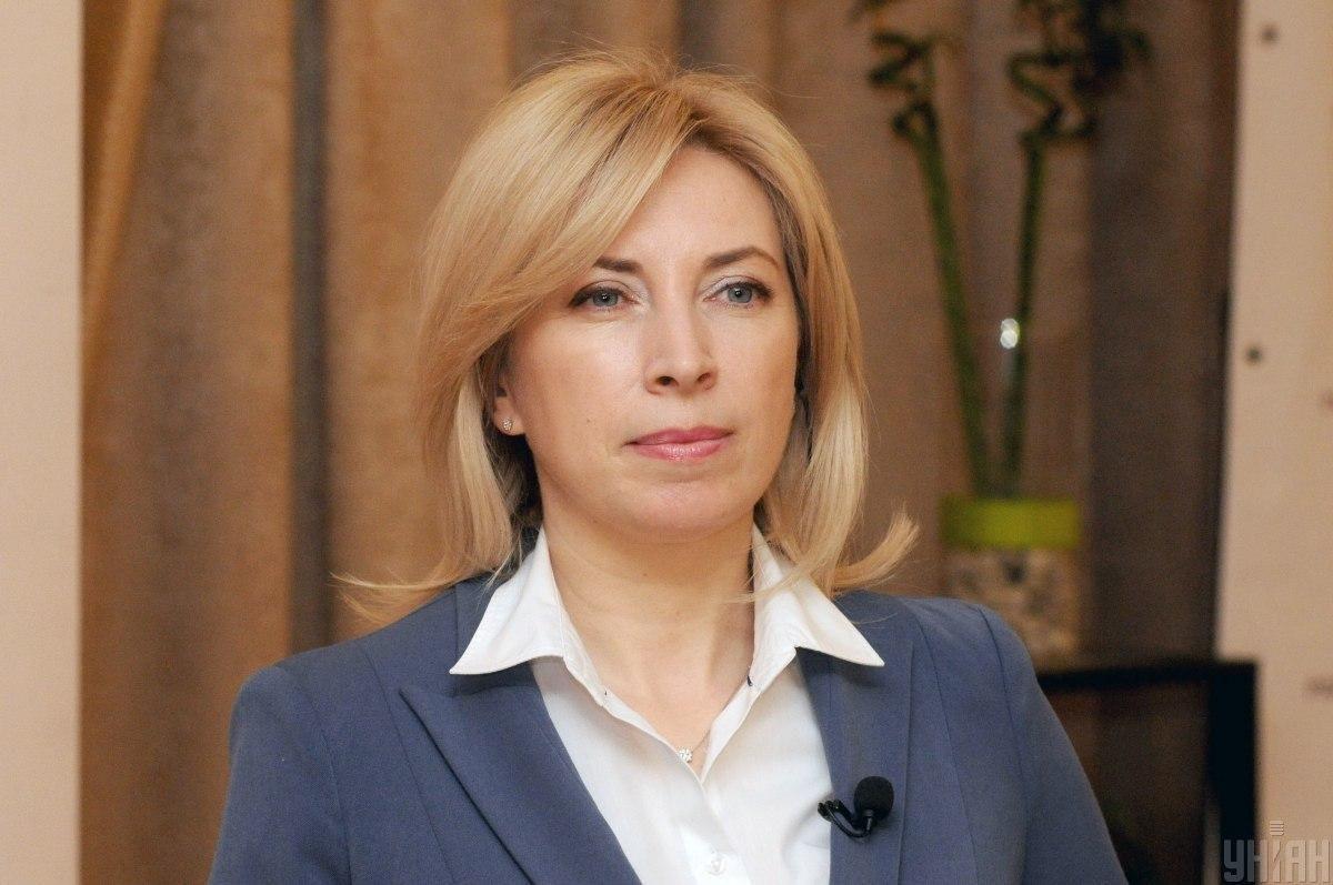 Верещук зарегистрировали кандидатом на должность мэра столицы / фото УНИАН
