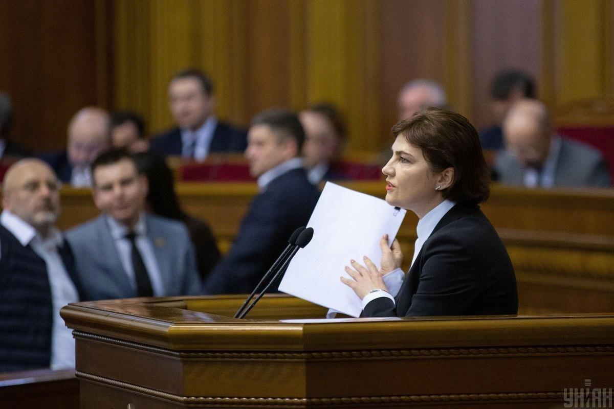 Венедіктова заявила, що підписала п'ять підозр нардепам / фото УНІАН