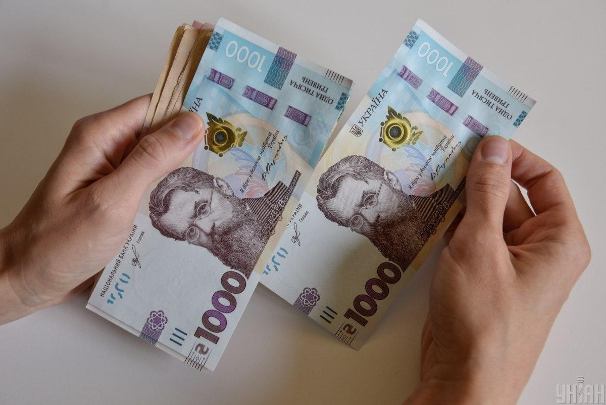 Скільки зараз заробляють держслужбовці / фото УНІАН