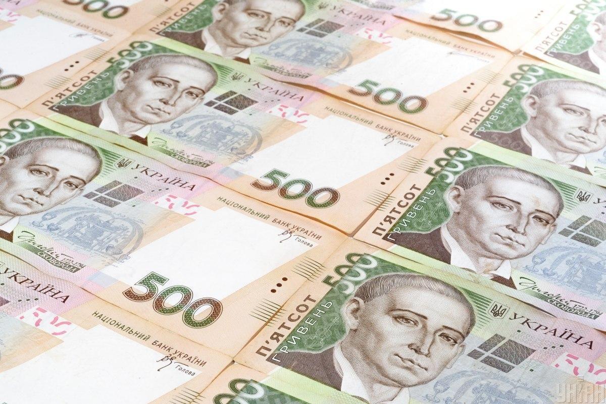 Проект Державного бюджету на 2022 рік складено з дефіцитом в 3,5% від валового внутрішнього продукту / фото УНІАН, Володимир Гонтар