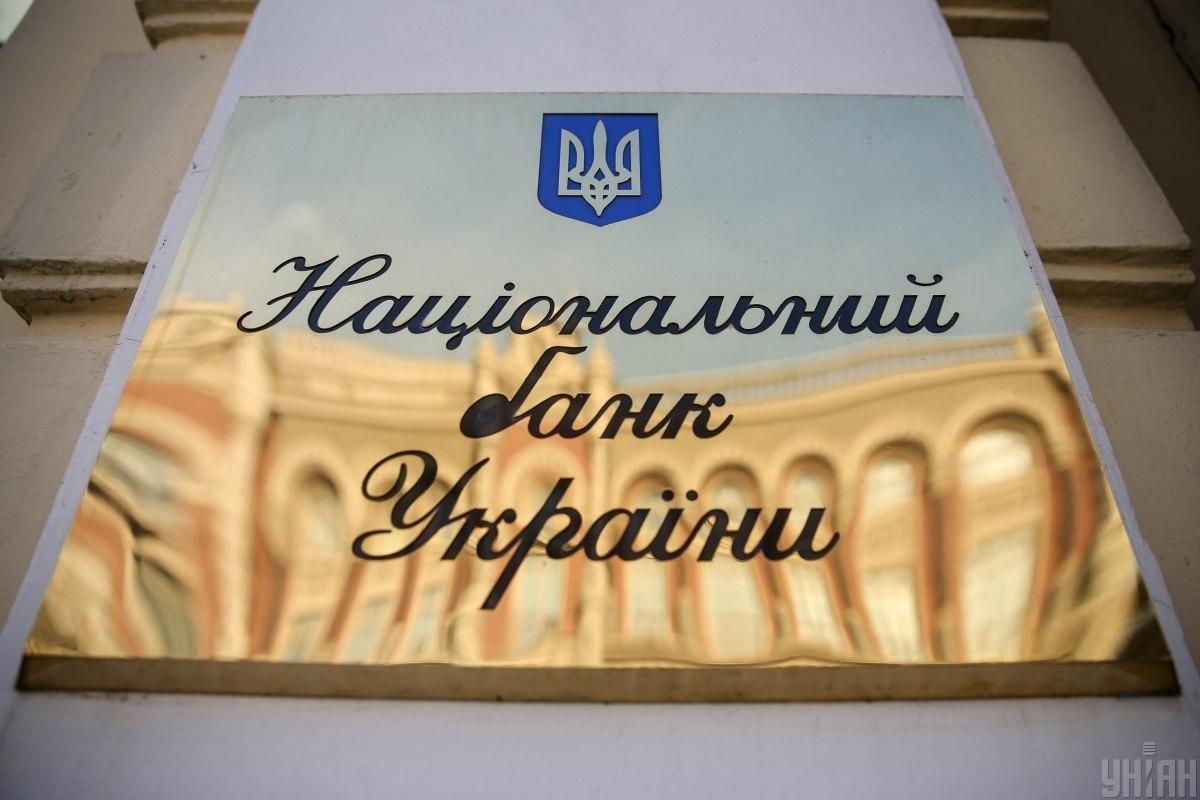 Прогноз НБУ також передбачає подальше підвищення облікової ставки до 8,5% / фото УНІАН Володимир Гонтар