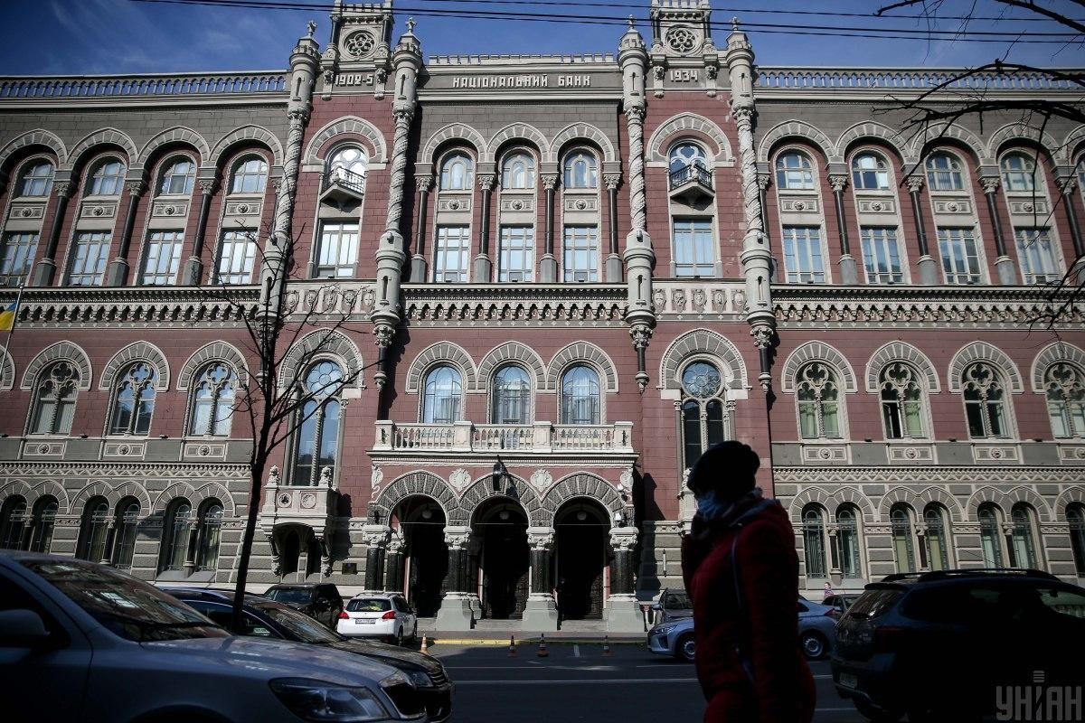 Динамику резервов в течение мая определяли операции по управлению государственным долгом / фото УНИАН, Владимир Гонтар