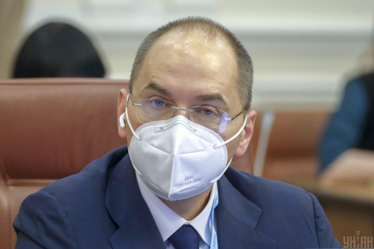 Про відставку Степанова почали говорити ще восени 2020 року / фото УНІАН
