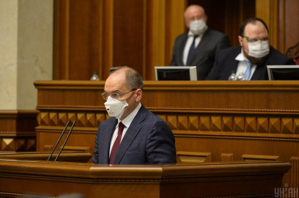 Министр здравоохранения Максим Степанов / Фото УНИАН