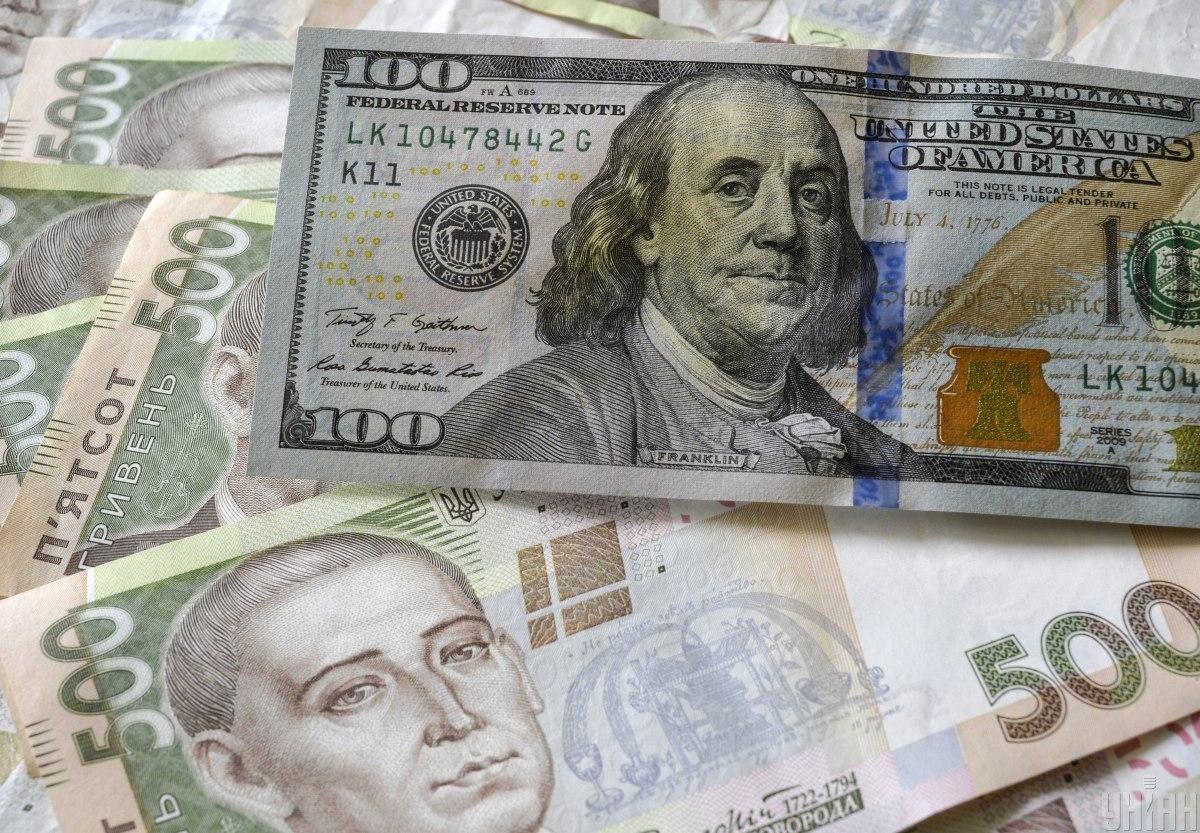 Стосовно долара гривня ослабла / фото УНІАН, Володимир Гонтар