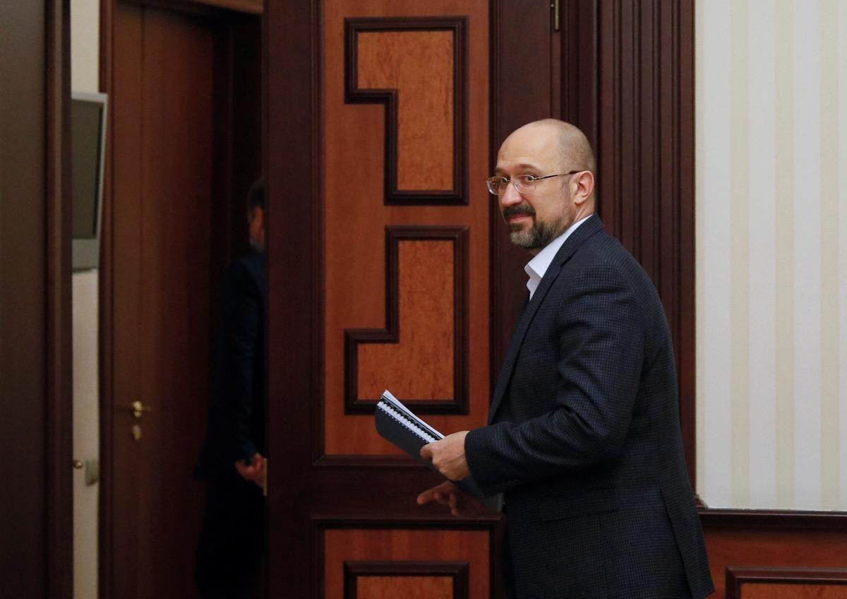 Кабмін провів конструктивну зустріч з МВФ з питання ціни на газ / REUTERS
