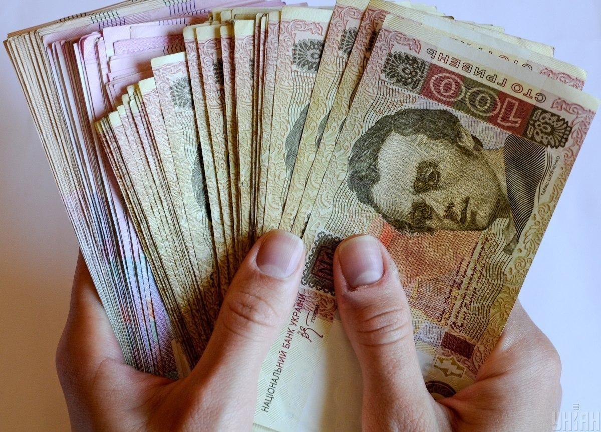 Кредитные ресурсы в Украине могут стать менее доступными / фото УНИАН Владимир Гонтар