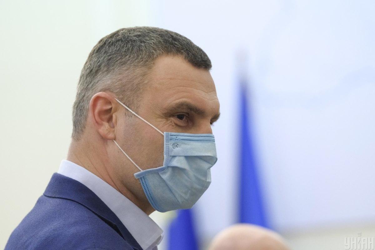 Kyiv Mayor Vitaliy Klitschko / Photo from UNIAN