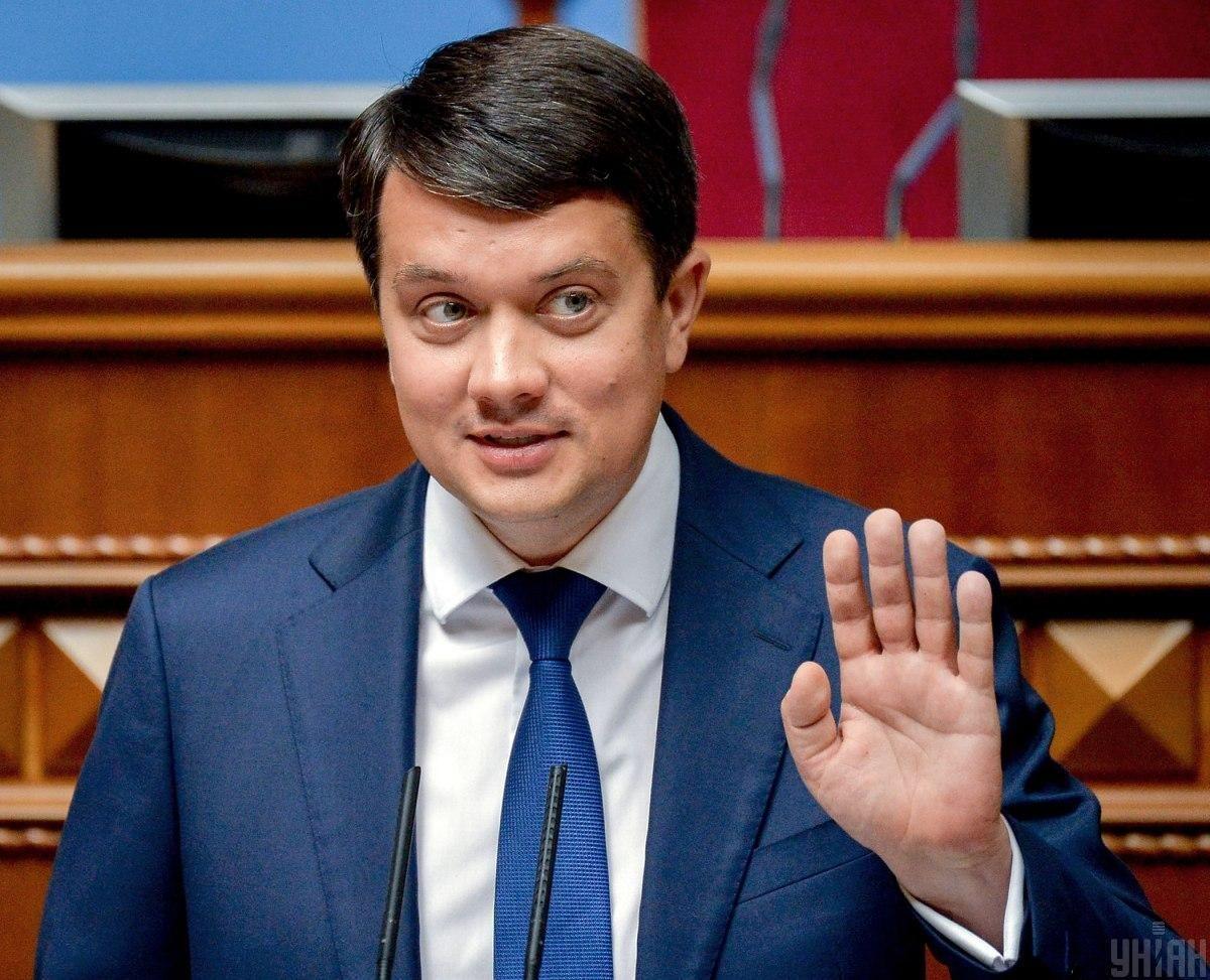 Украинцам могут компенсировать потери за коммуналку за январь субсидиями / фото УНИАН