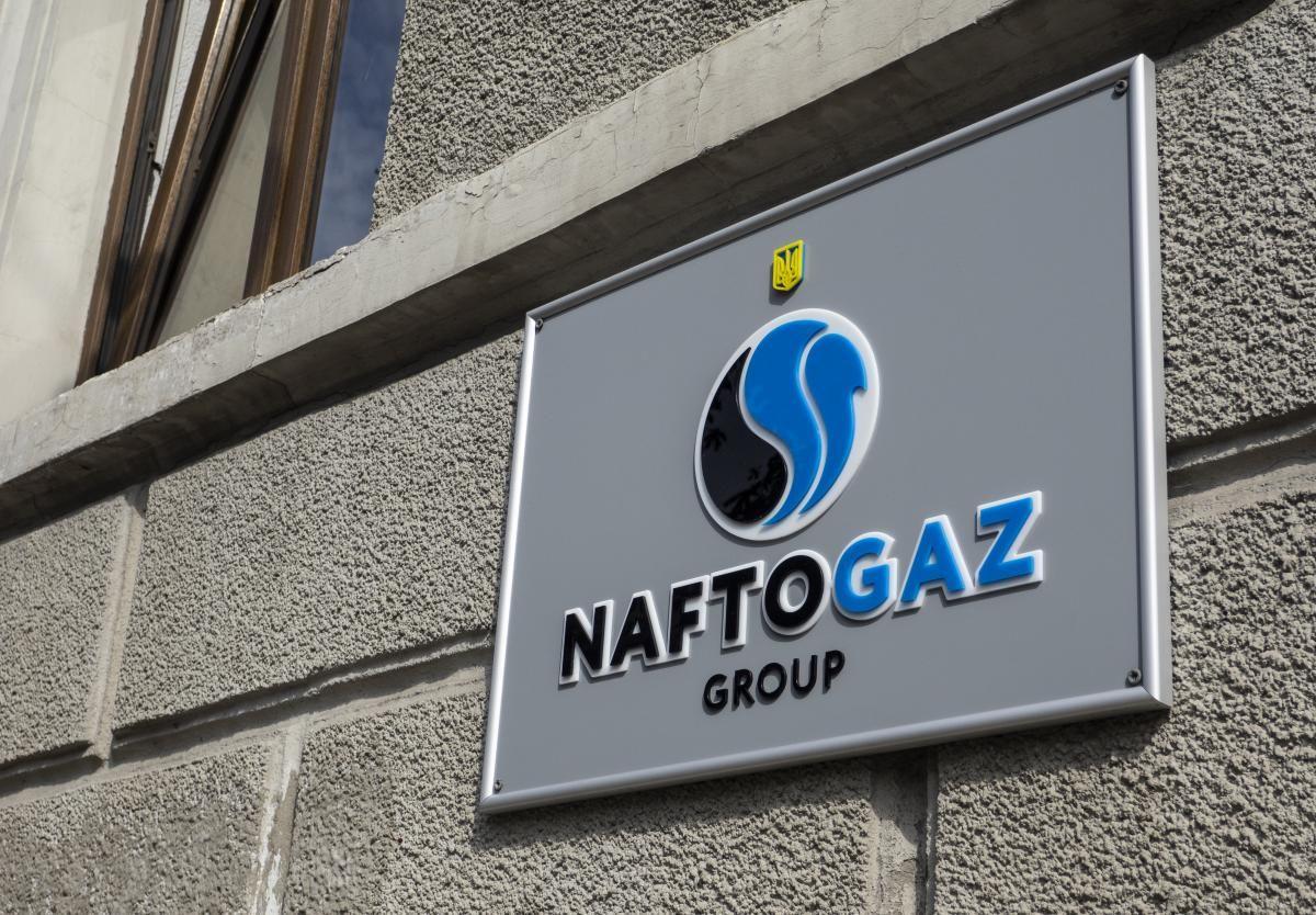 Компания «Нафтогаз Украины» в первом квартале 2021 года получила 12,6 млрд грн чистой прибыли / фото ua.depositphotos.com