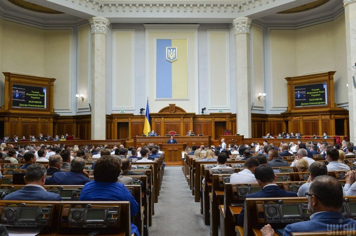 Парламент ухвалив закон про розвідку / фото УНІАН