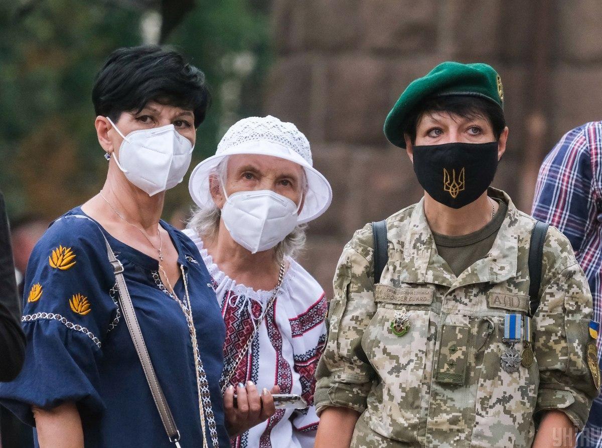 Главные новости Украины 22 сентября 2020 / фото УНИАН