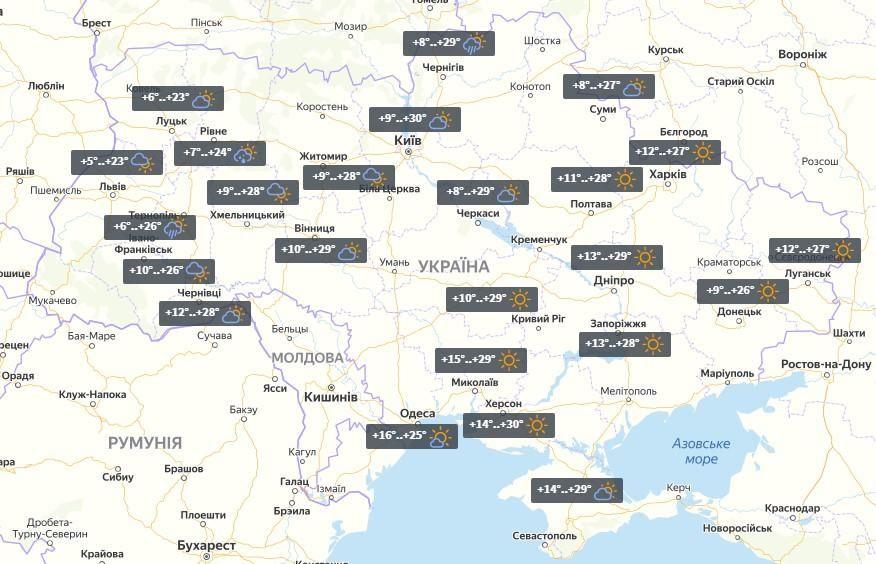 Погода в Україні 17 вересня / фото УНІАН