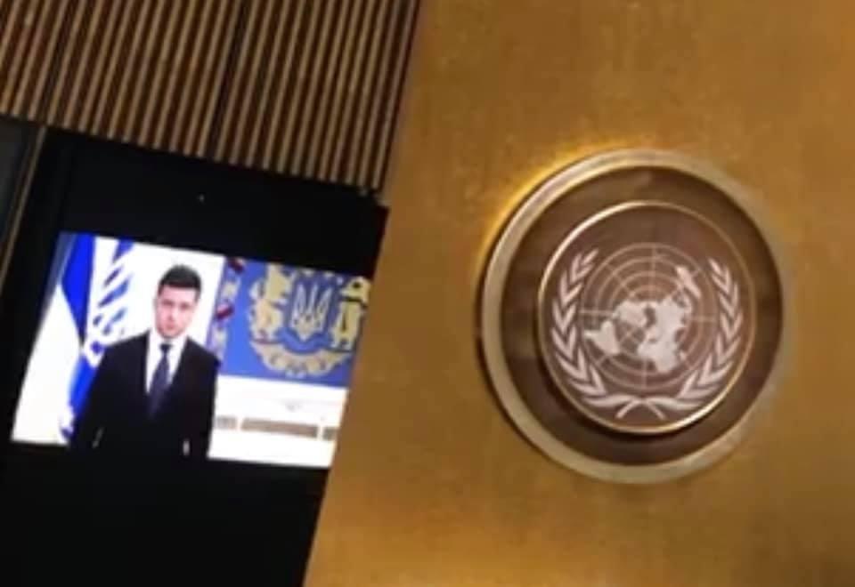 Зеленский выступит на заседании Генассамблеи ООН / фото facebook.com/sergiy.grau
