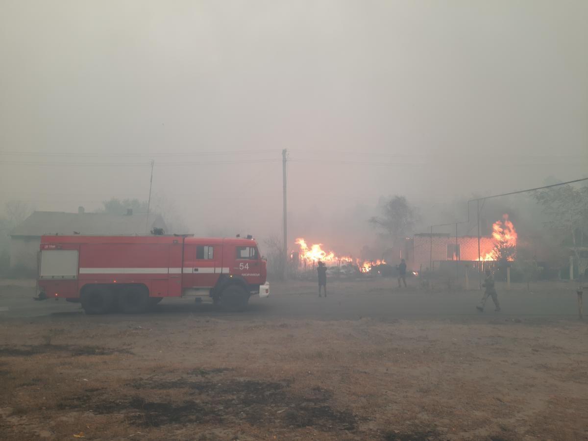 Luhansk region is ablaze/ Photo from dsns.gov.ua