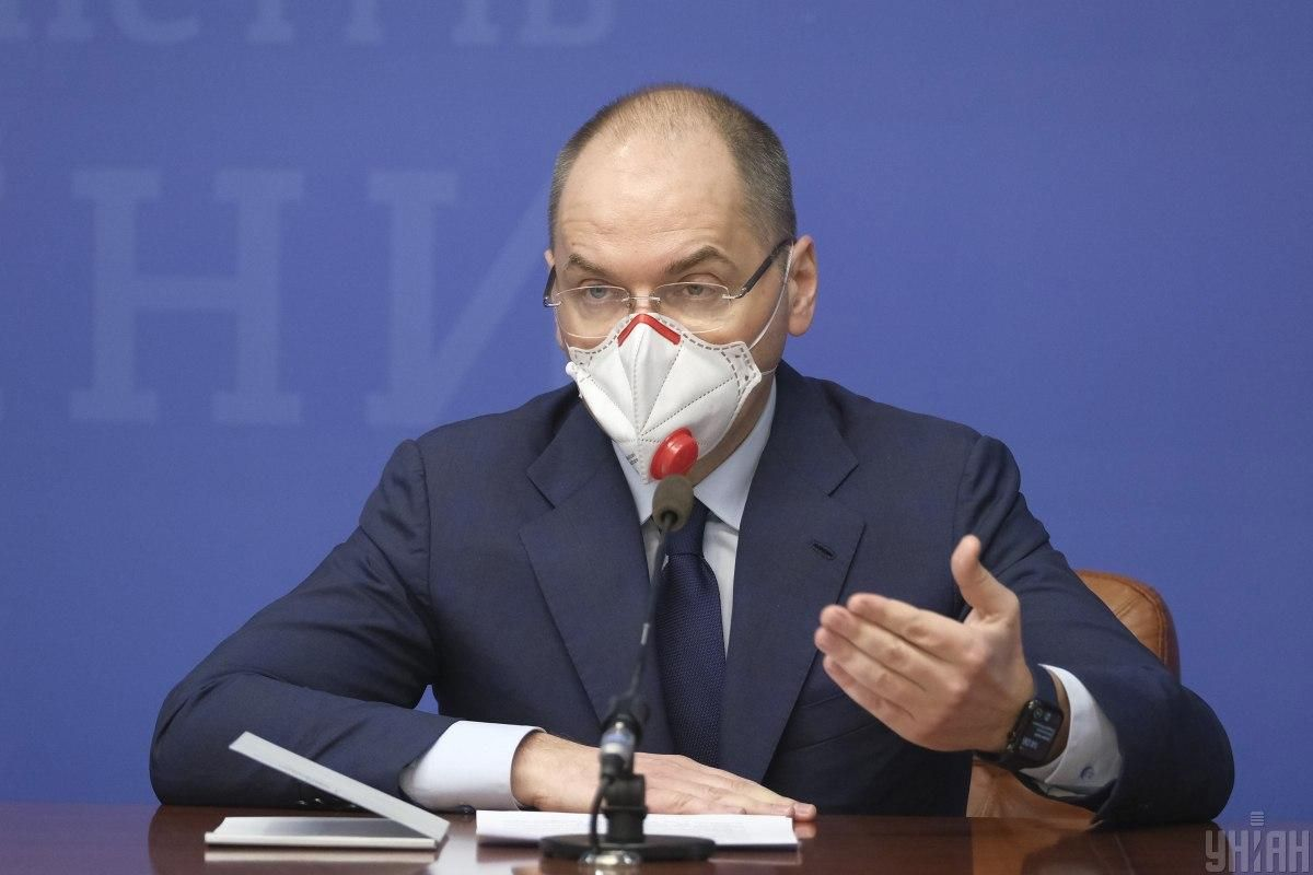 Health minister warns of difficult period by mid-April / Photo from UNIAN