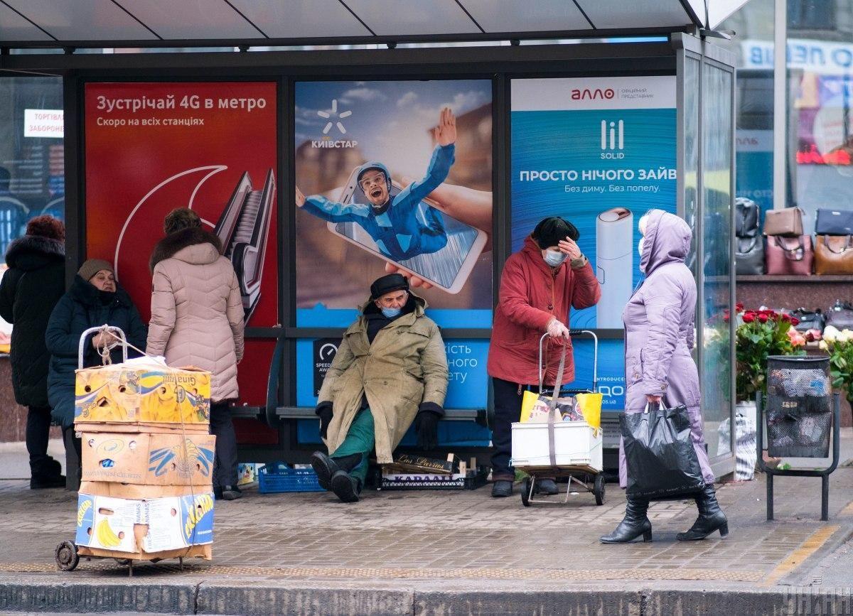 В Украине количество больных коронавирусом растет \ фото УНИАН