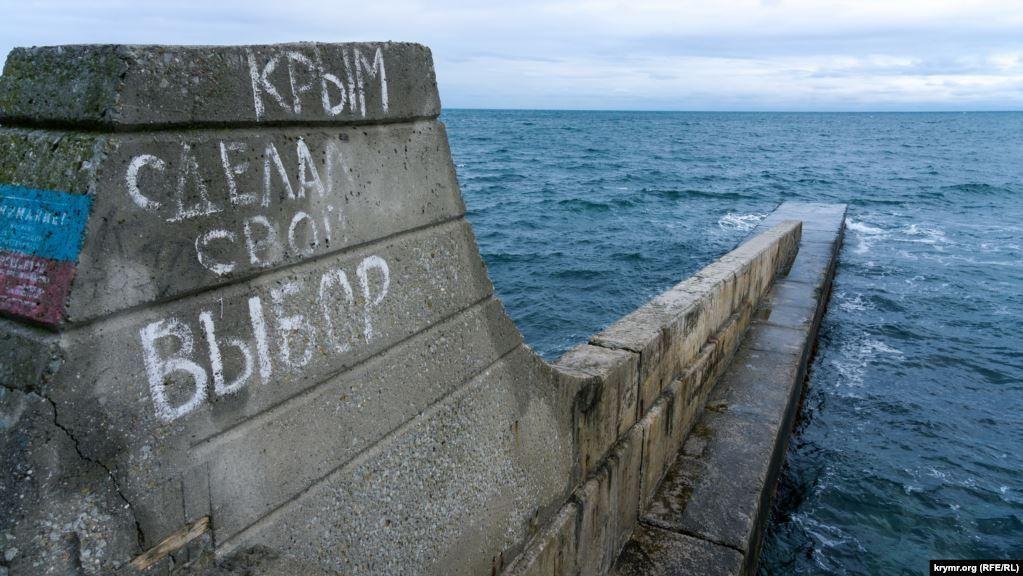 Photo from RFE/RL's Krym.Realii media project