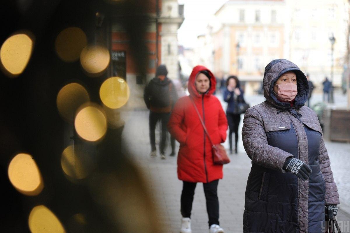 Головні новини України 14 січня 2021 / фото УНІАН