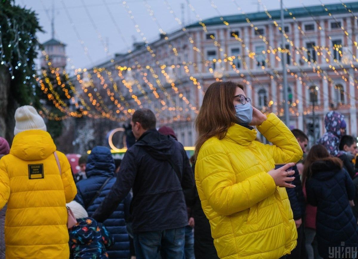 Коронавирус в мире - стало известно, на каком месте по сопротивлению недугу оказалась Украина / УНИАН