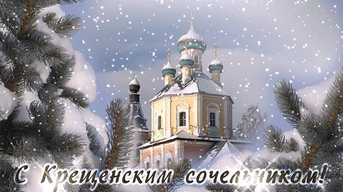 Листівки з Щедрим вечором / klike.net