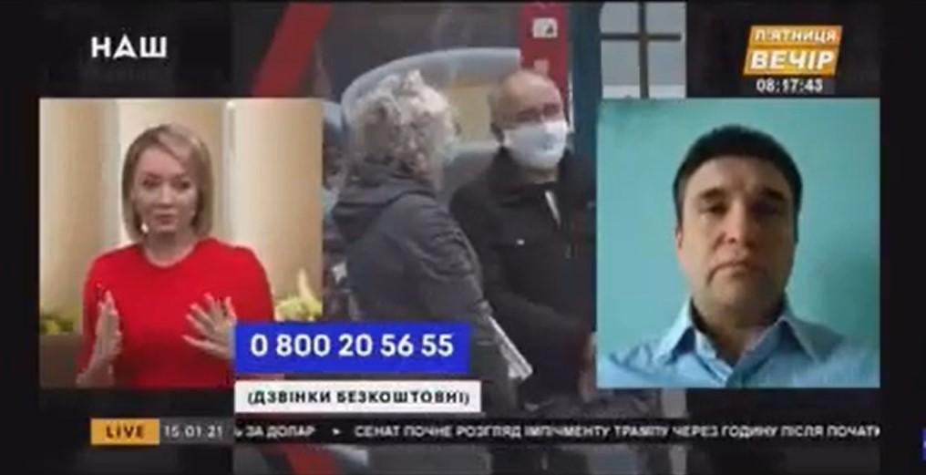 Климкин не захотел удивлять Украину знанием языков / Скриншот с видео