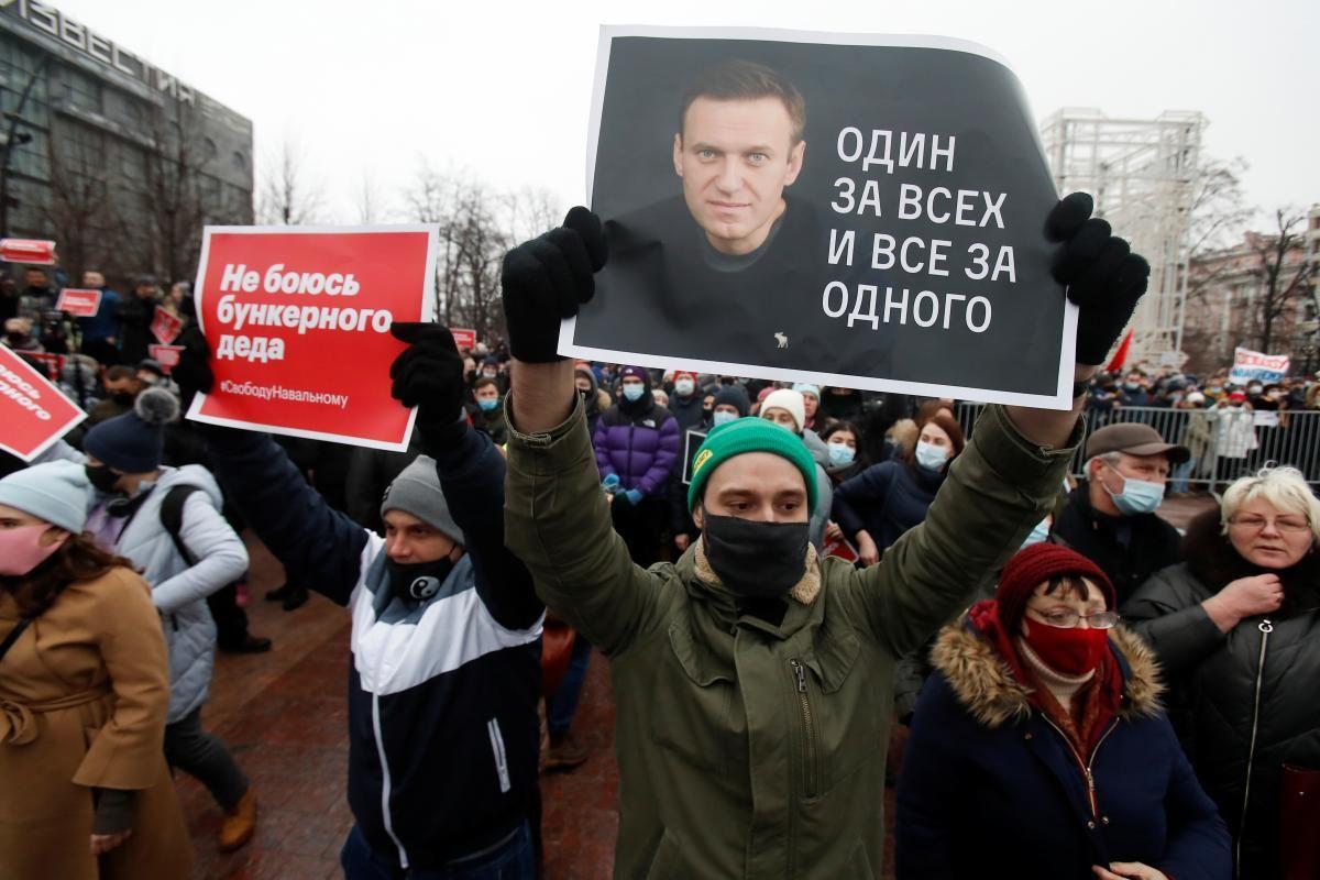 В США отреагировали на протесты в РФ / REUTERS