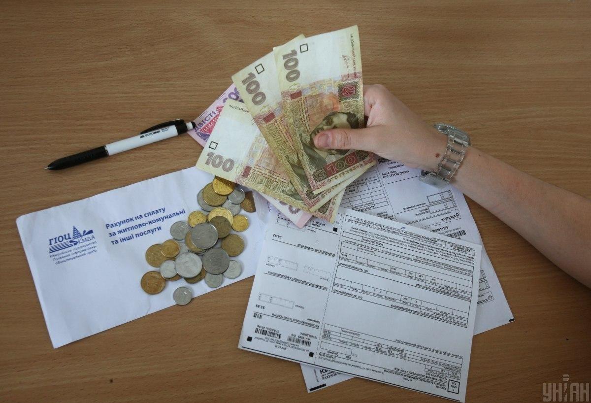 Про це заявила радник міністра енергетики Лана Зеркаль / фото УНІАН, Володимир Гонтар