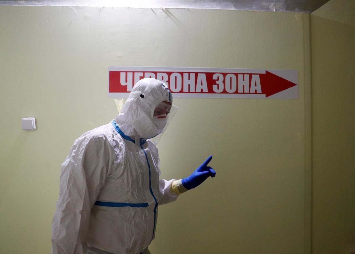 Во Львовской области растет количество больных коронавирусом \ фото REUTERS