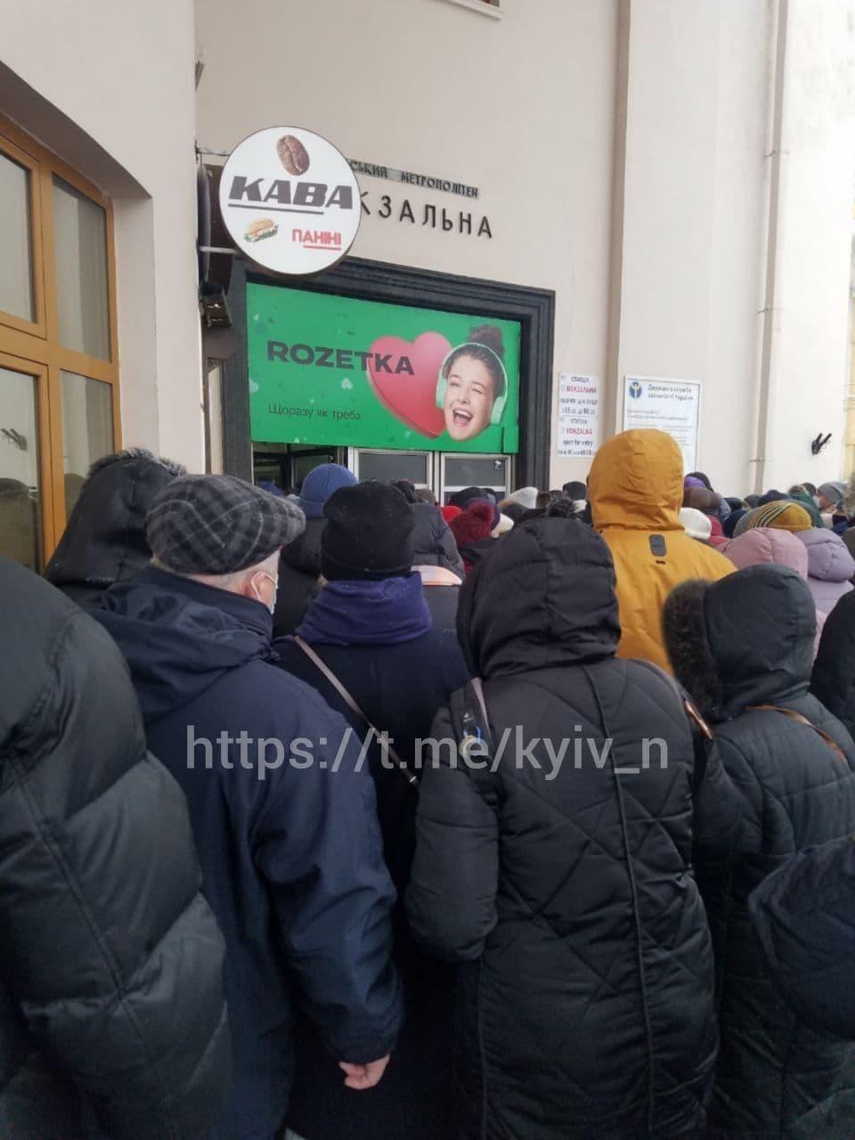 KyivNow