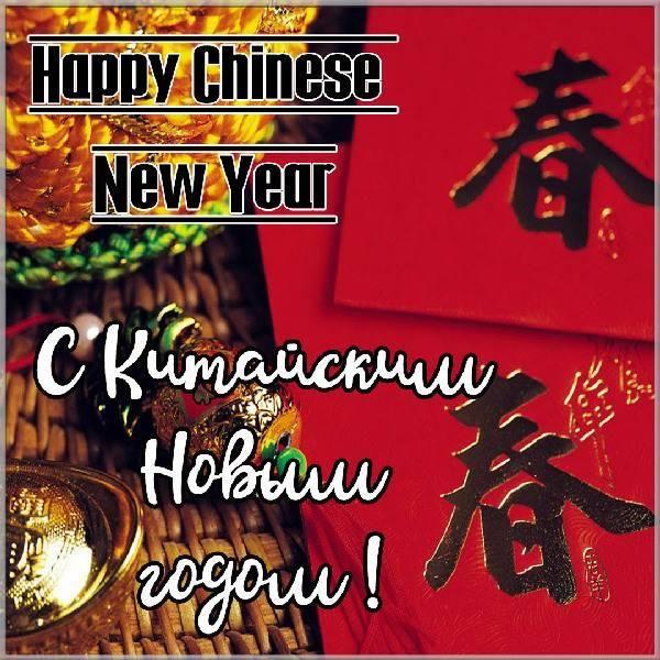 Новий рік в Китаї Рік Бика / фото fresh-cards.ru