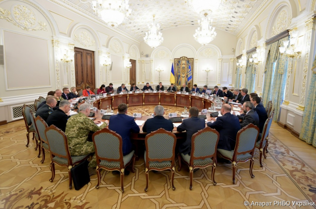 Zelensky introduces Energy Minister Halushchenko to NSDC / Photo from the NSDC