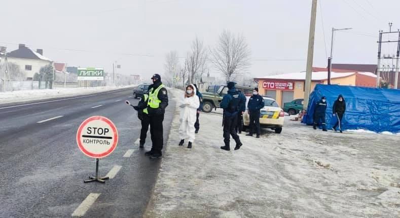 Naitonal Police