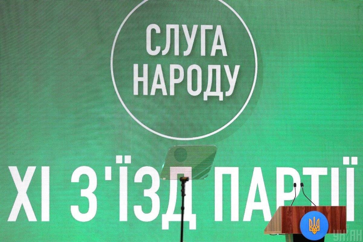 """""""Слуга народу"""" лідирує у партійному рейтингу \ фото УНІАН"""