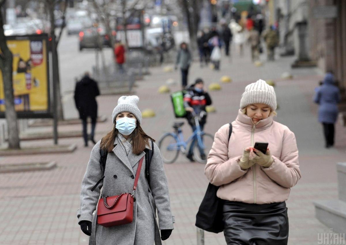 Завтра в Киеве немного потеплеет / фото УНИАН, Сергей Чузавков