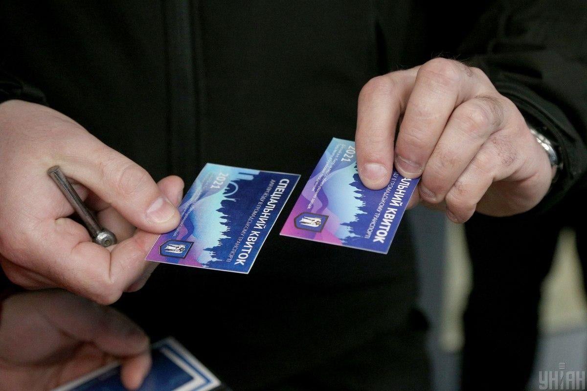 Спецпропуска в Киеве получили более 400 тысяч человек / фото УНИАН / Ковальчук Виктор