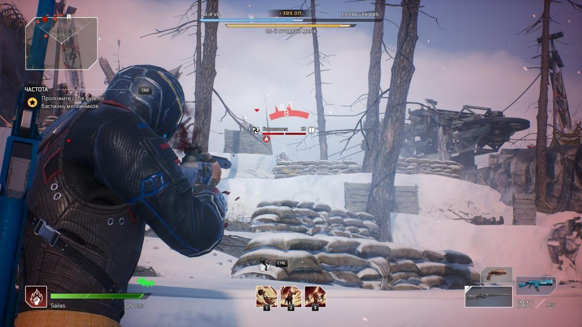 Стрельба по бронированному мини-боссу / скриншот