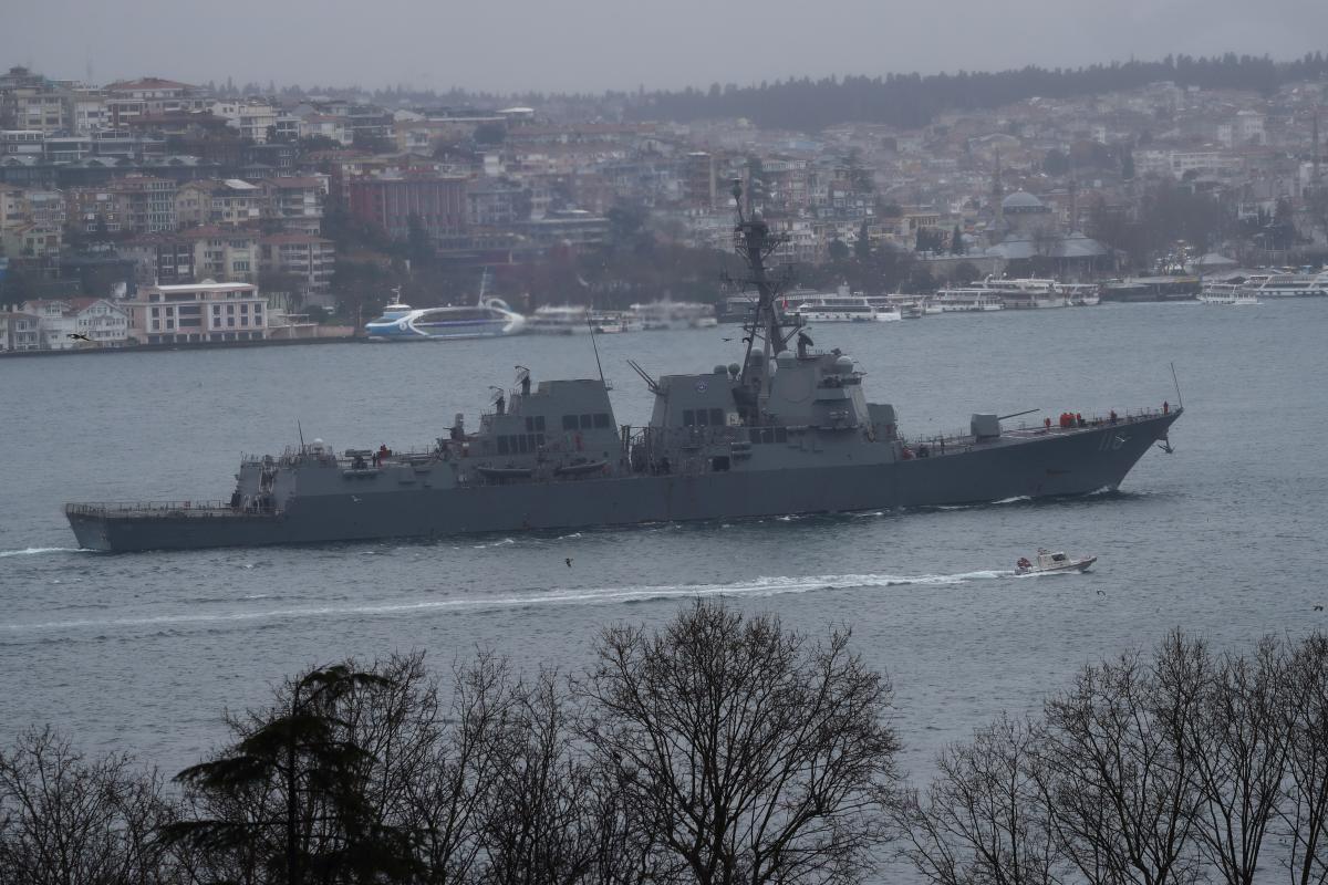 США обязаны за 14 дней уведомить о своем намерении войти в Черное море / фото REUTERS