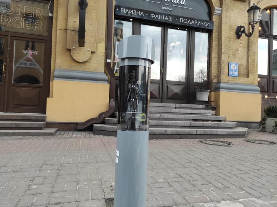 Інноваційна система працюватиме протягом 60 днів на вул. Басейній, поблизу Бессарабської площі / фото facebook.com Alexandr Gustelev