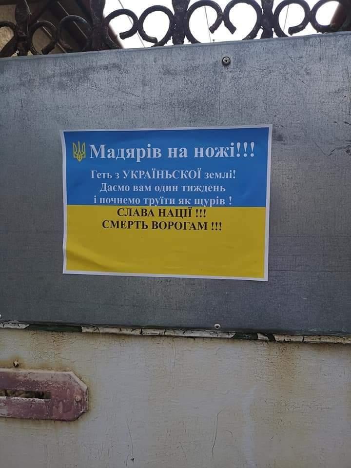 Причастных к расклейке листовок устанавливают / фото Закарпатье онлайн