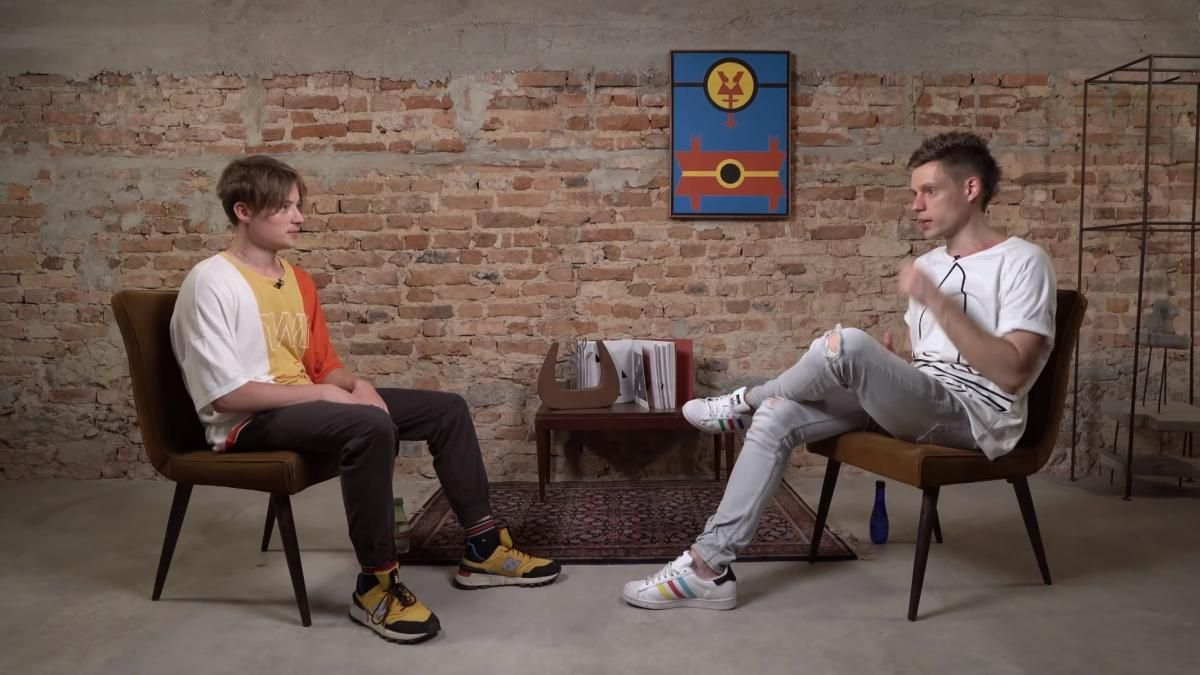 скриншот из интервью