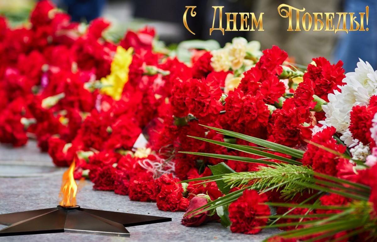 Привітання з Днем Перемоги / фото bonnycards.ru