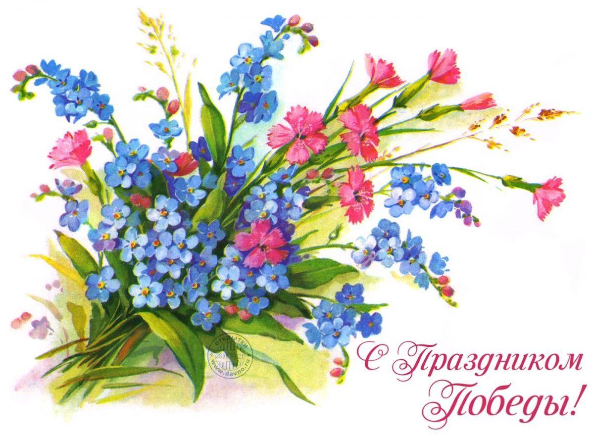 З 9 травня листівки / фото davno.ru