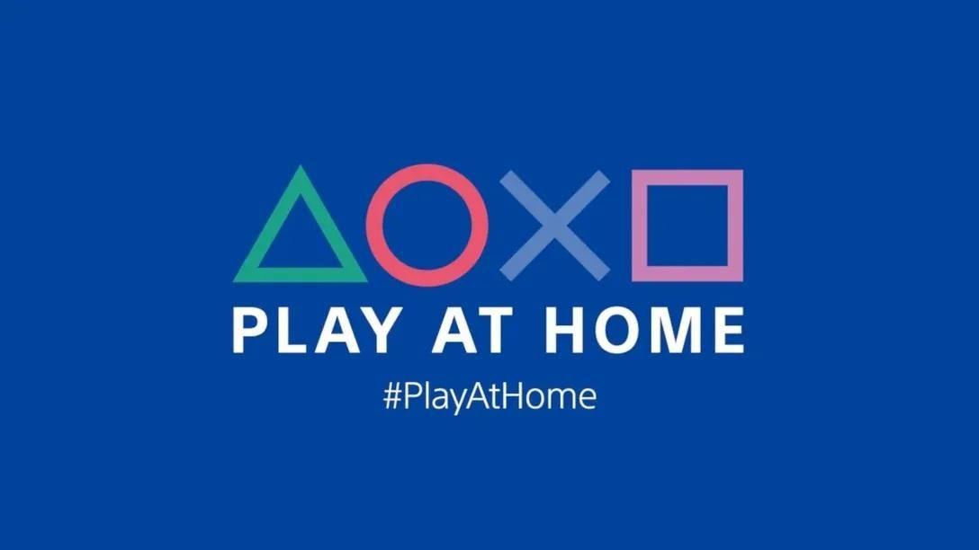 Последняя раздача в рамках PlayAtHome / фото blog.playstation.com