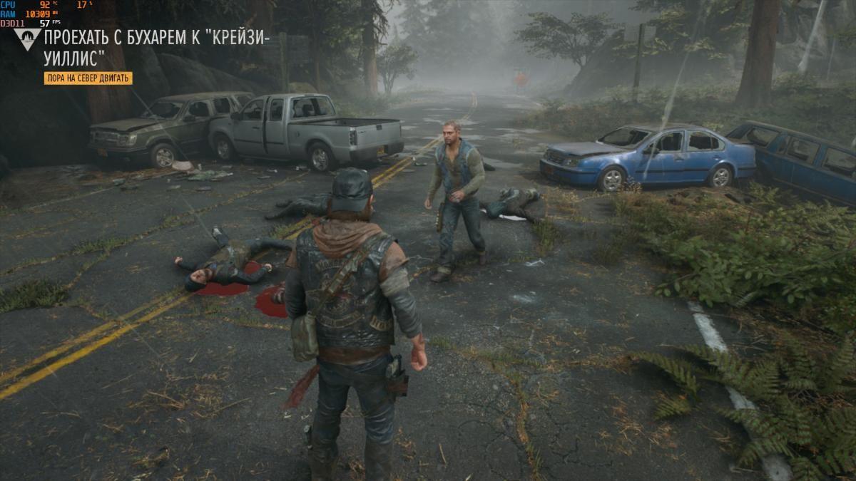Лужи крови выглядят так себе / скриншот