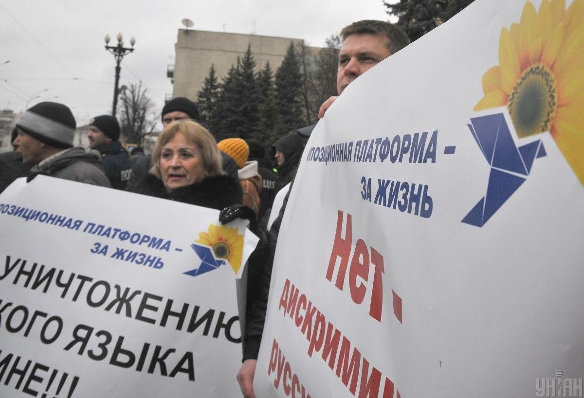 Электорат ОПЗЖ в поддержке Медведчука сейчас не активен / фото УНИАН, Андрей Мариенко